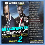 Gospel Dance Party 2